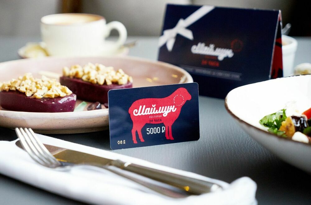 Gift certificate on 5000 rubles