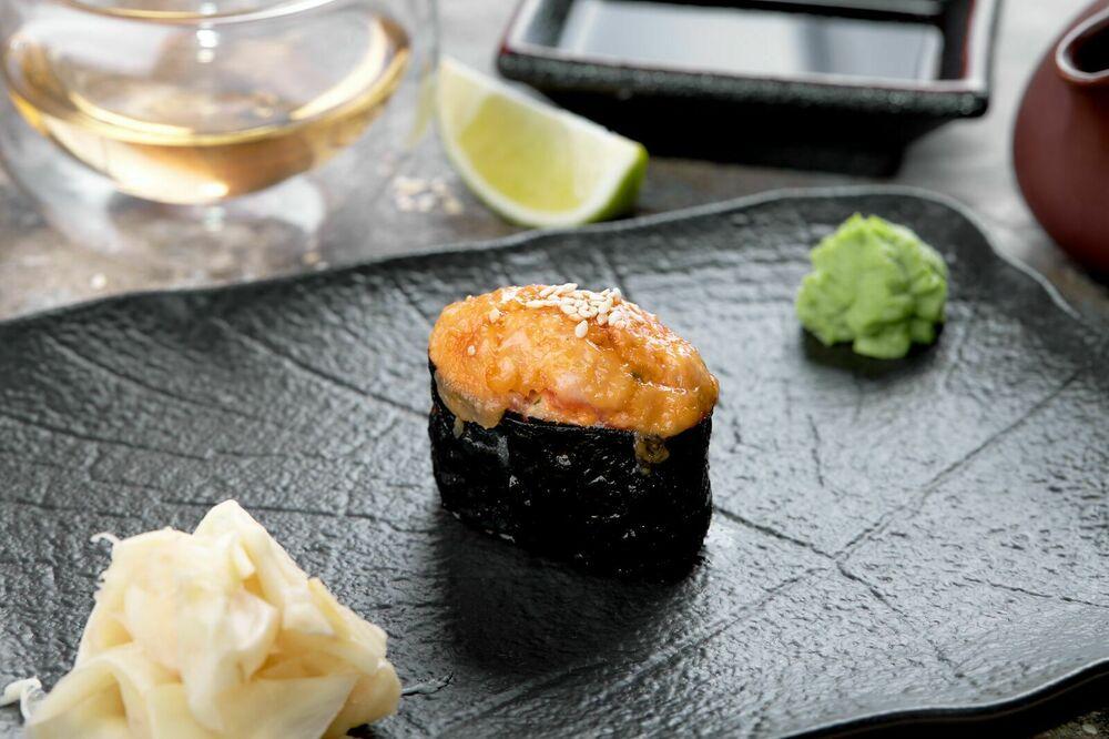 Baked sushi with tuna