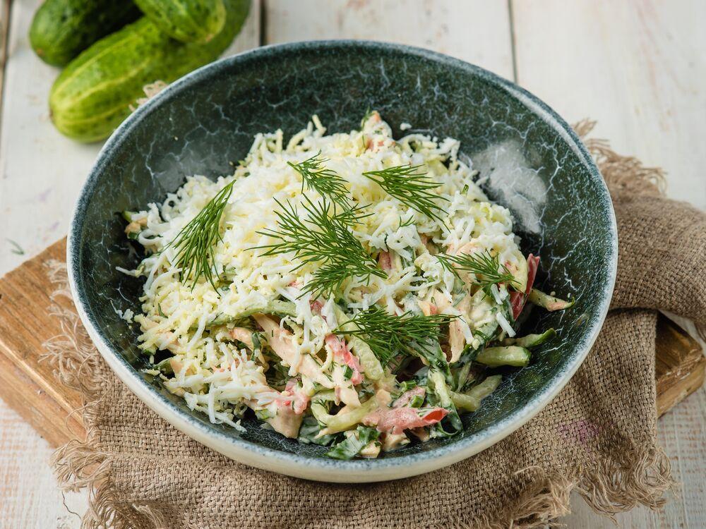 Bakhor salad