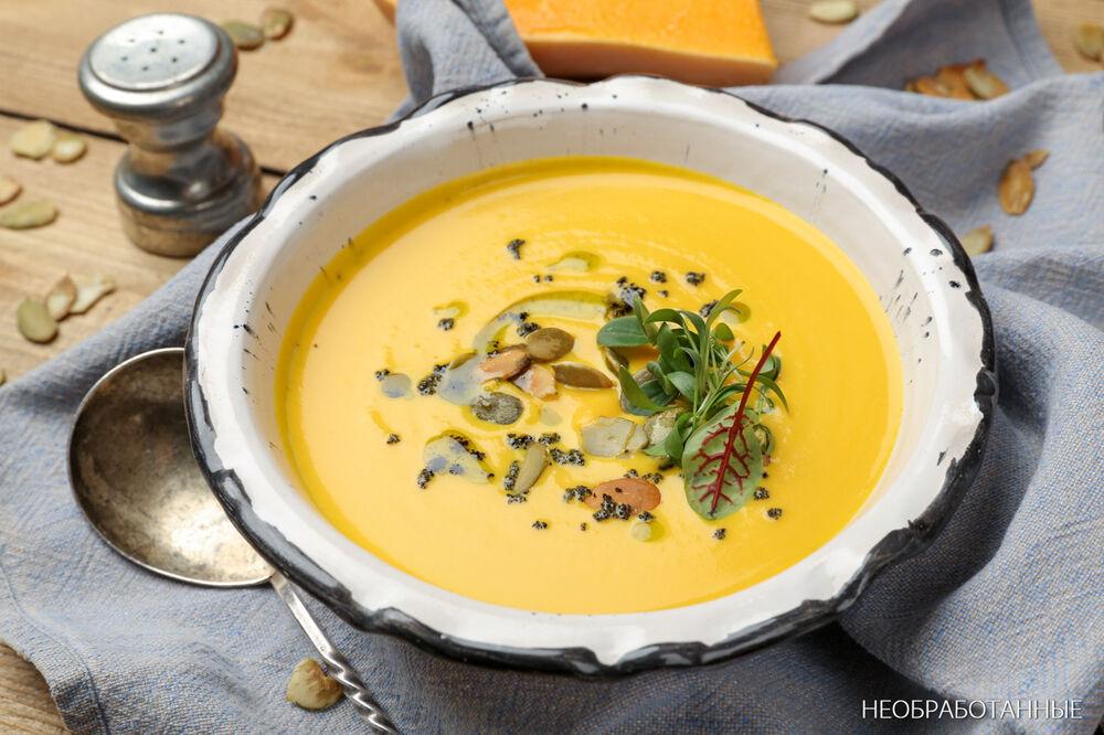 Pumpkin cream soup 1000 г