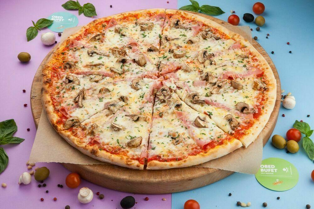 Pizza with ham and mushrooms 30 cm