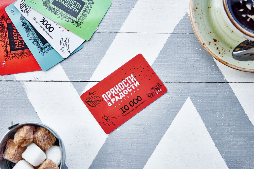Gift certificate of 10000 rubles