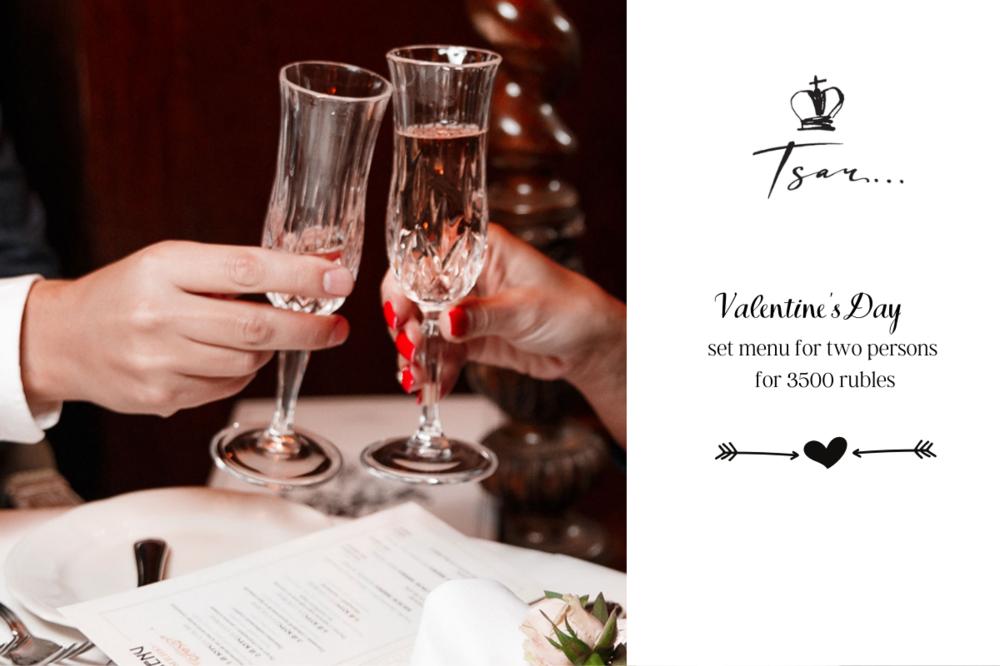 Set menu for February 14 from the Tsar restaurant