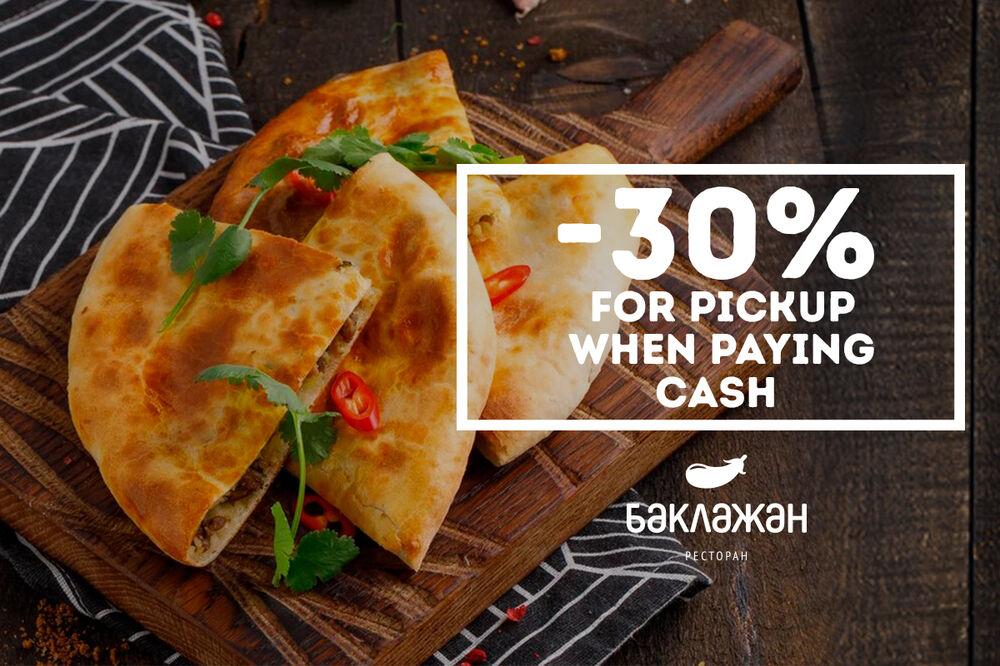 -30% off the main menu
