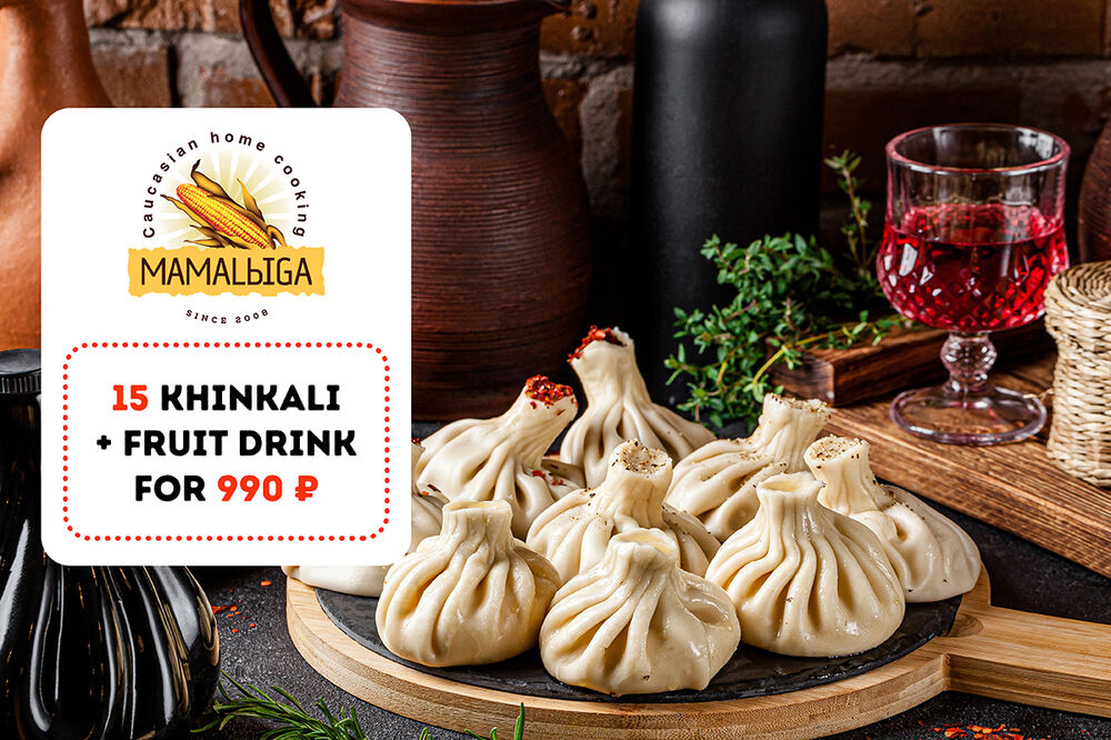 15 khinkali and fruit drink for 990₽: a superset for delivery from Mamaliga