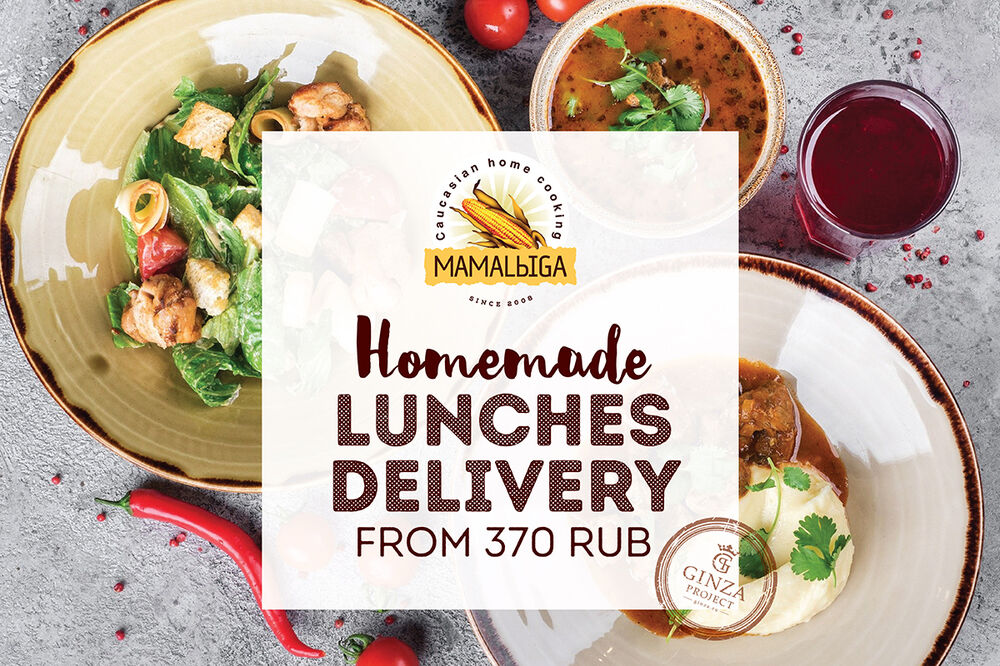 On weekdays from 12:00 to 17:00 delivery of lunch sets from the MamaLyga restaurant on Leninsky