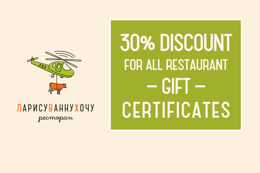 Special offer for certificates!