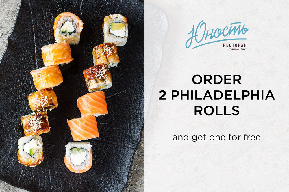 "WHEN ORDERING TWO ROLLS ""PHILADELPHIA"", ONE ROLL PHILADELPHIA WITH SALMON AS A GIFT"