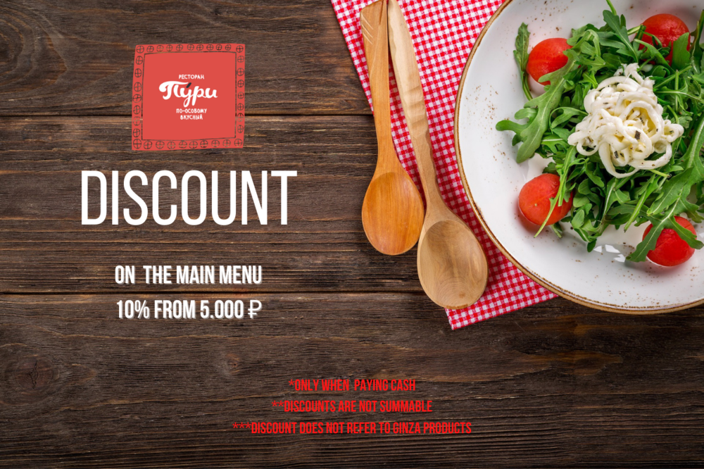 Discount when ordering the main menu from the Puri restaurant!