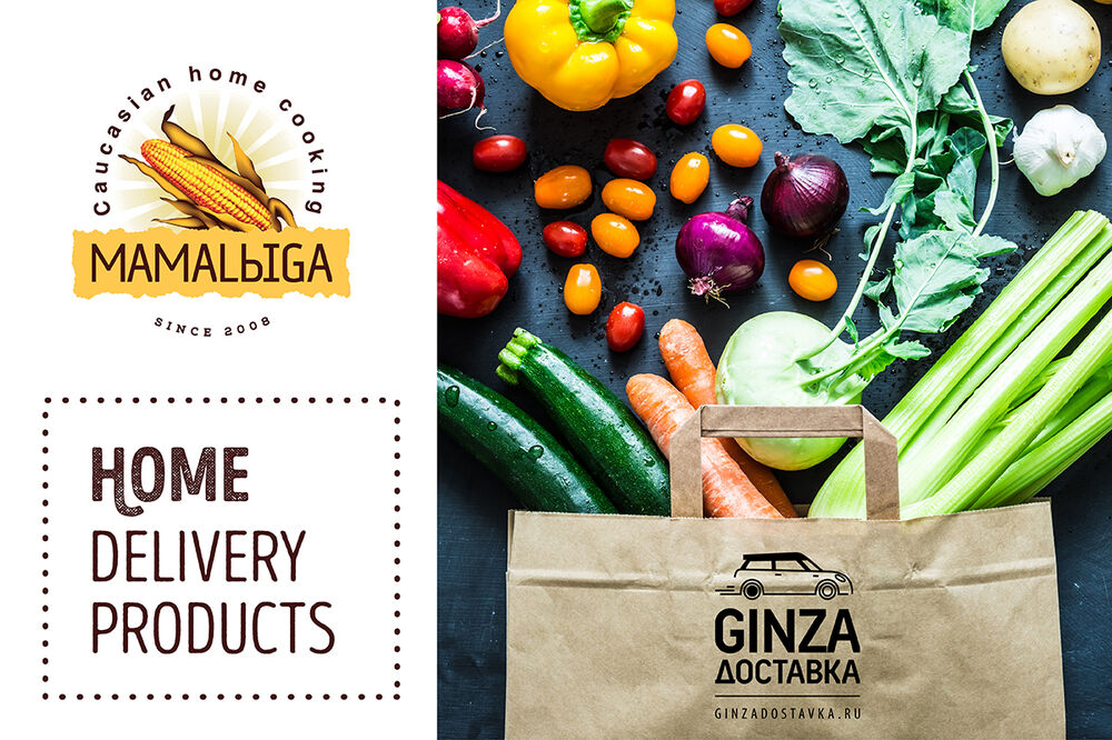 Delivery to your home directly from Georgia with the Mamalyga on Engels restaurant