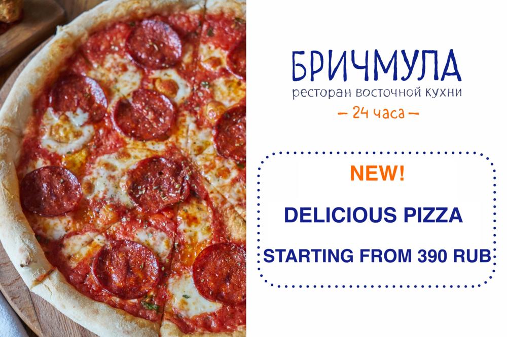"""New pizza in the restaurant """" Brichmula""""!"""