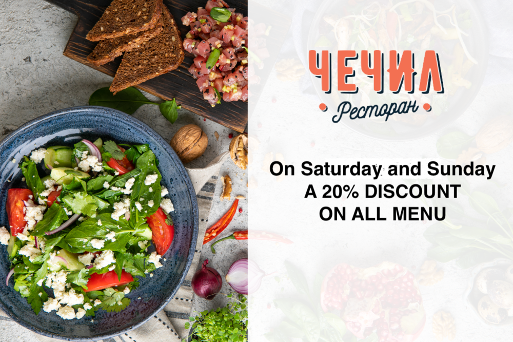 20% discount on delivery every Saturday and Sunday in the restaurant Chechil by the promo code - Chechil20