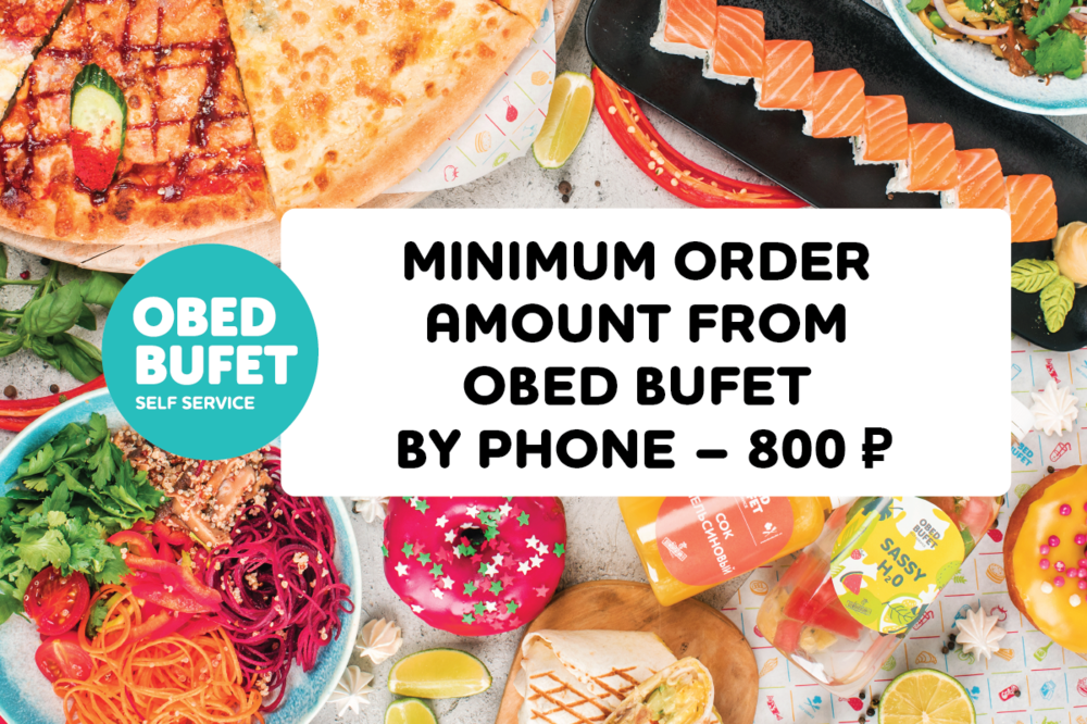 "By phone, the minimum order amount is 800 rubles in the restaurant ""OBED BUFET"""