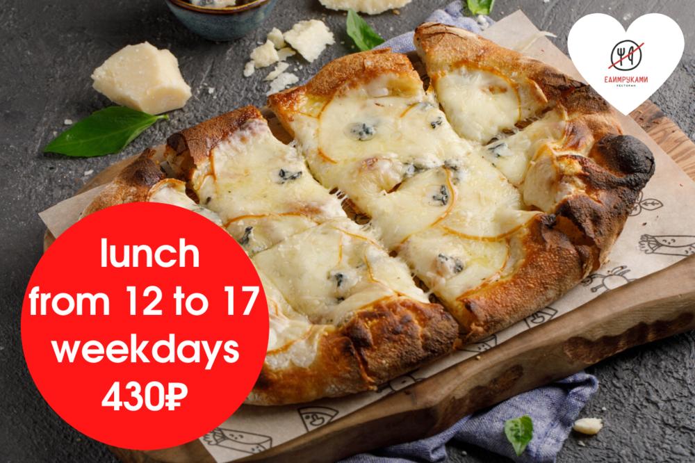 Gather your lunch at Edim Rukami Restaurant