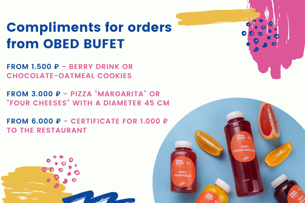 Compliments as gift when ordering delivery from the OBED BUFET restaurant!