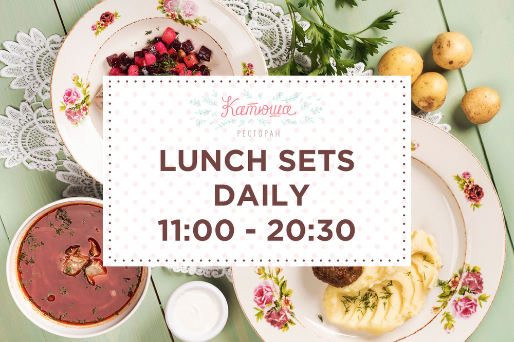 """Lunch sets from """"Katyusha"""" restaurant are daily available from 11:00 till 20:30."""