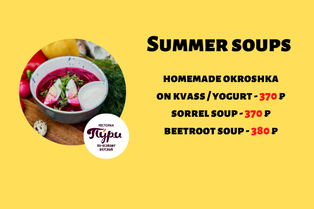 Summer Soups at Puri Restaurant