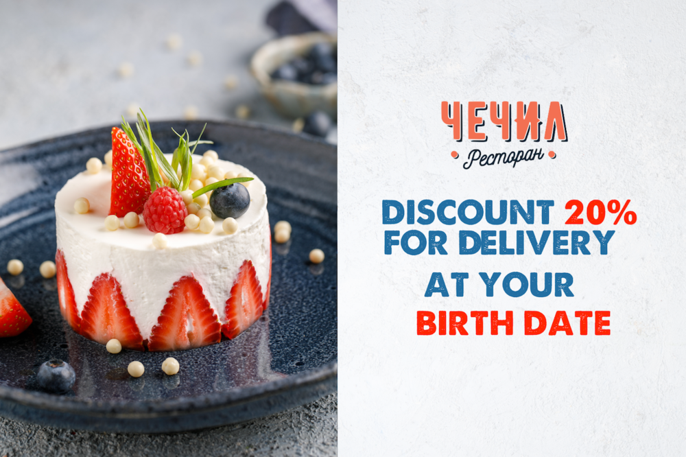 20% DISCOUNT FOR BIRTHDAYS ON BIRTHDAY