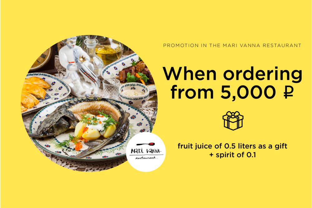 Compliments as gift when ordering delivery from the Mari Vanna restaurant!