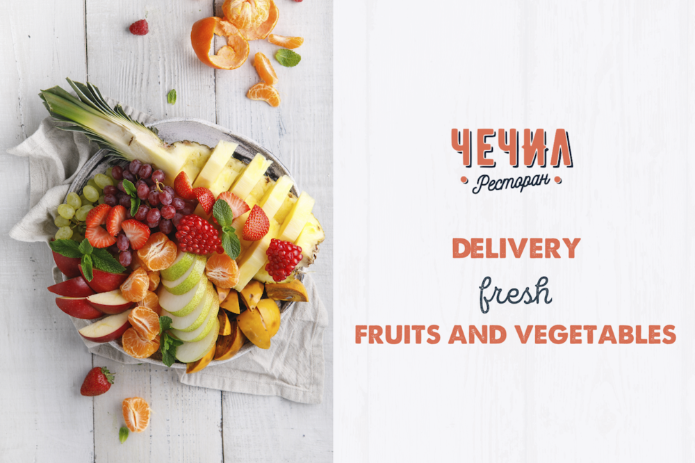 DELIVERY OF FRESH FRUITS AND VEGETABLES