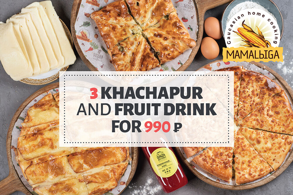 Three khachapuri and fruit drink for 990₽: a superset for delivery from MamaLyga