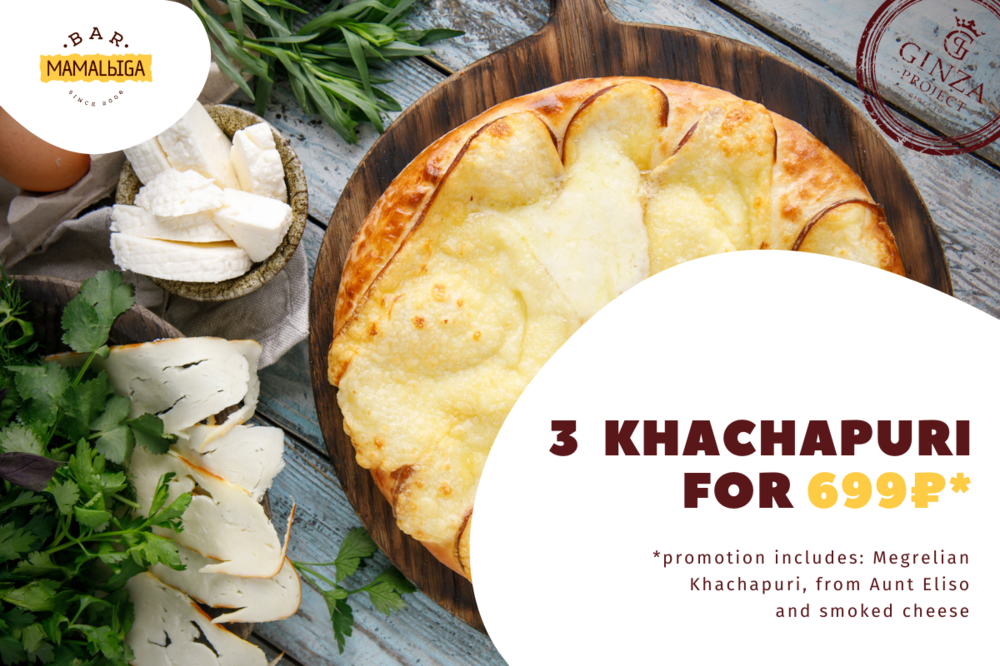 3 khachapuri from Mamalyga Bar for 699₽