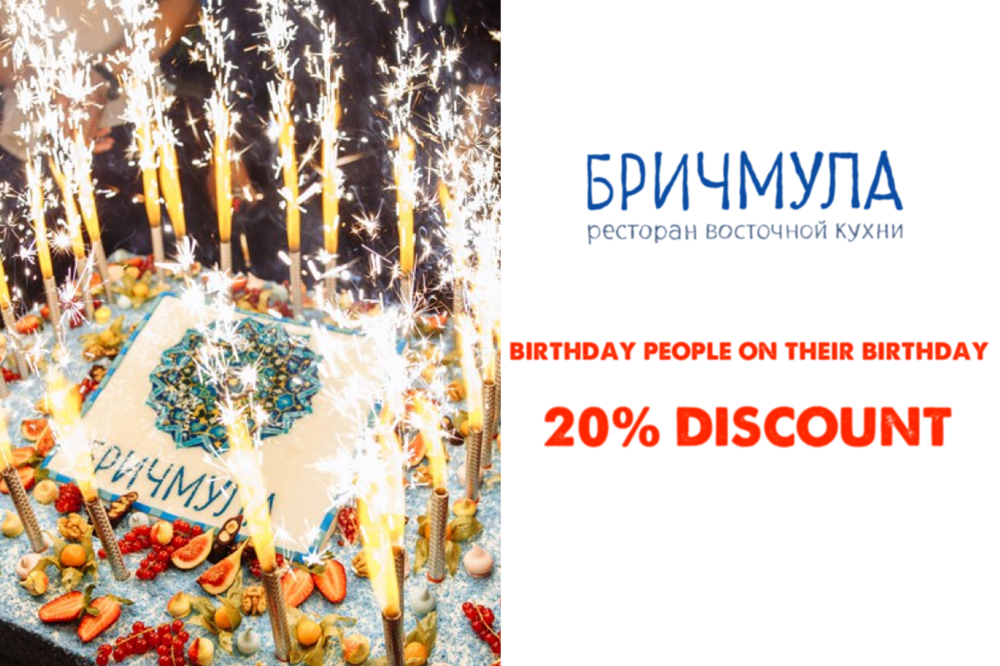 20% discount for birthday people